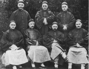 The Cambridge Seven, 1885